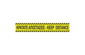 SELF ADHESIVE KEEP SAFETY DISTANCES 8x48,7cm